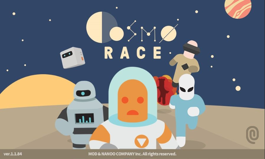 androidアプリ コスモレース (Cosmo Race)攻略スクリーンショット1