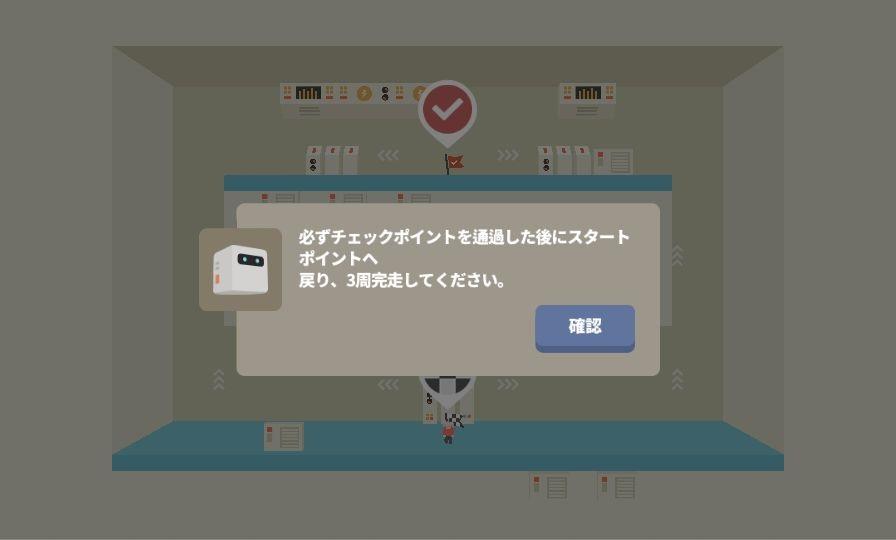 androidアプリ コスモレース (Cosmo Race)攻略スクリーンショット2