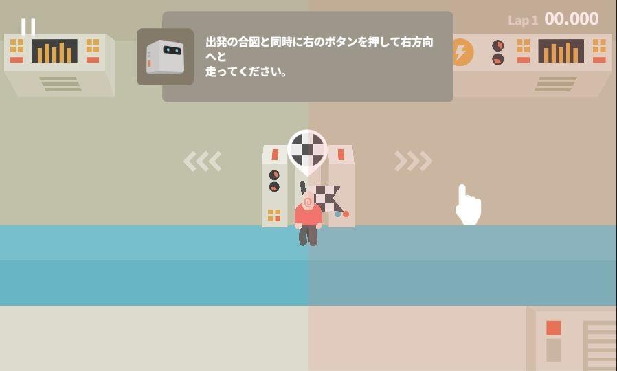 androidアプリ コスモレース (Cosmo Race)攻略スクリーンショット3
