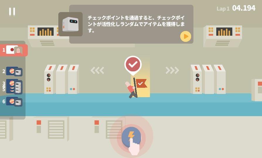 androidアプリ コスモレース (Cosmo Race)攻略スクリーンショット5