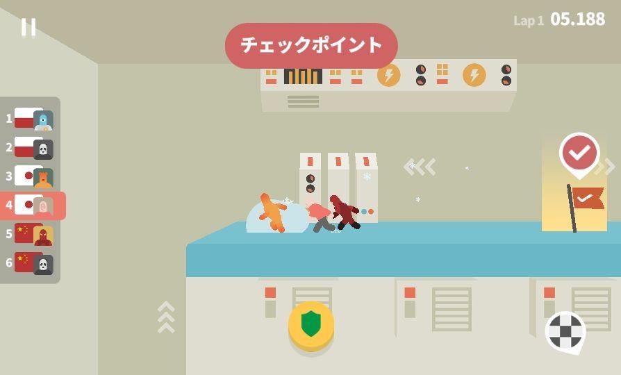 androidアプリ コスモレース (Cosmo Race)攻略スクリーンショット7