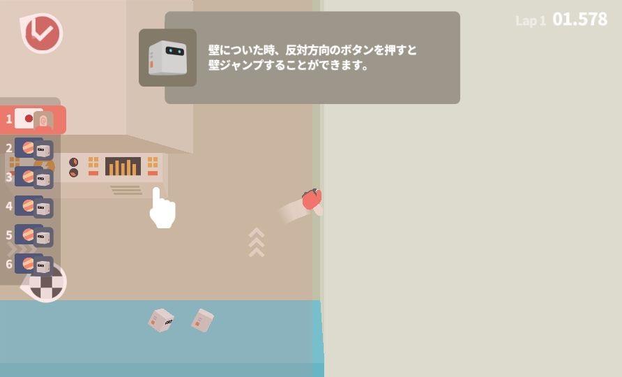 コスモレース (Cosmo Race) androidアプリスクリーンショット1
