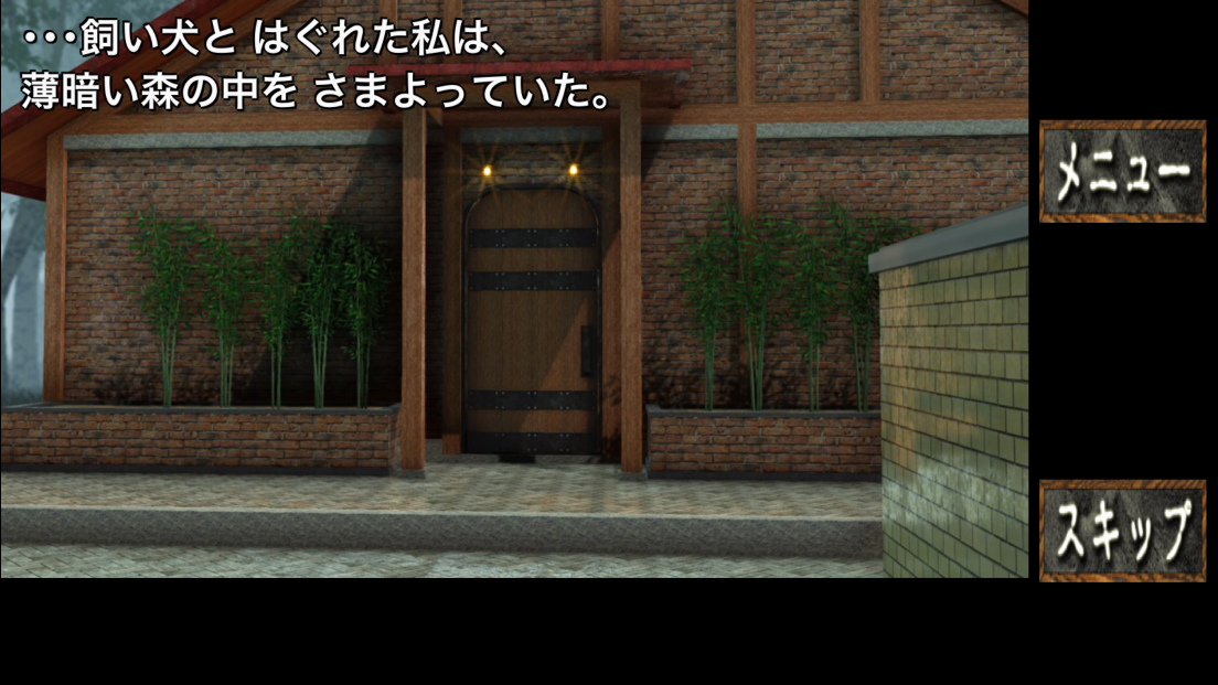 androidアプリ 脱出ゲーム 犬と石像の部屋攻略スクリーンショット2