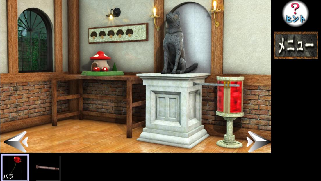 脱出ゲーム 犬と石像の部屋 androidアプリスクリーンショット1