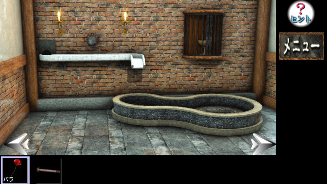 脱出ゲーム 犬と石像の部屋 androidアプリスクリーンショット2