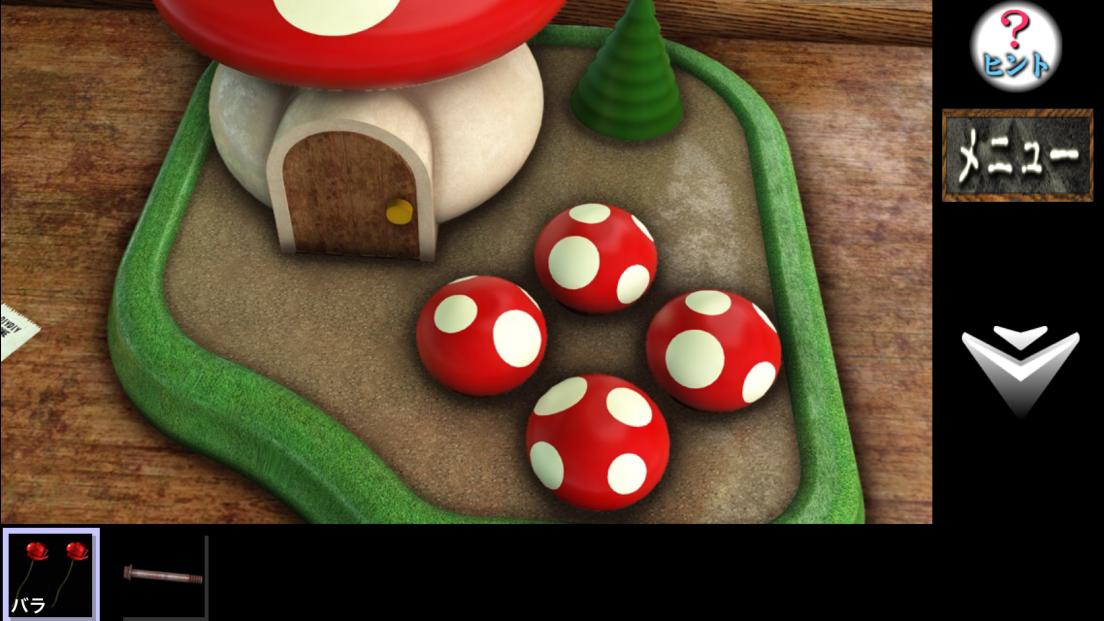 脱出ゲーム 犬と石像の部屋 androidアプリスクリーンショット3