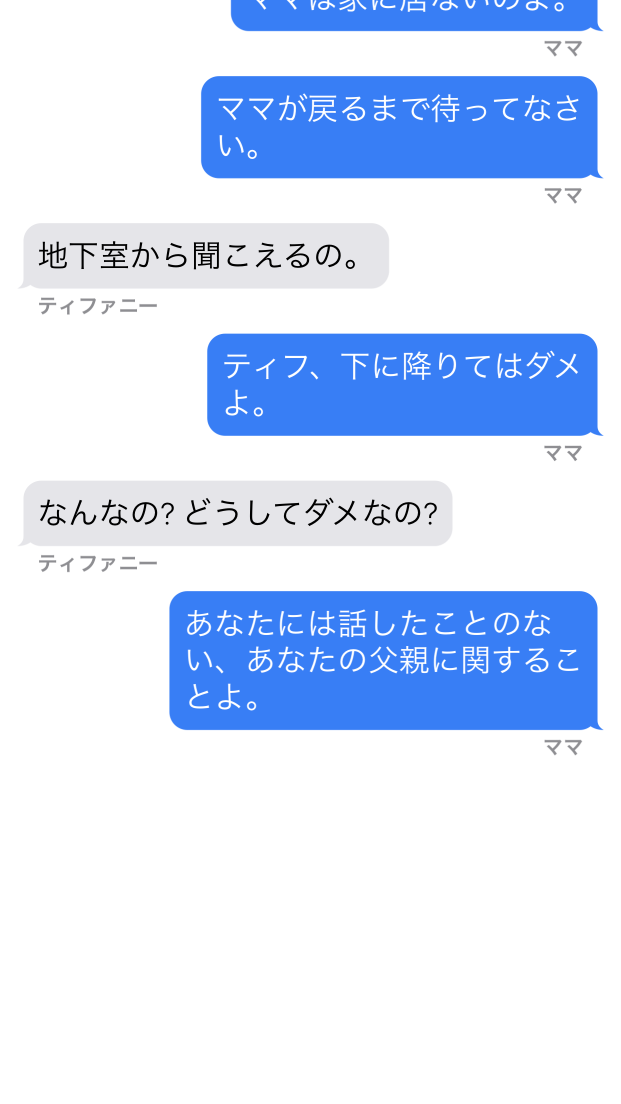 HOOKED - Chat Stories androidアプリスクリーンショット2