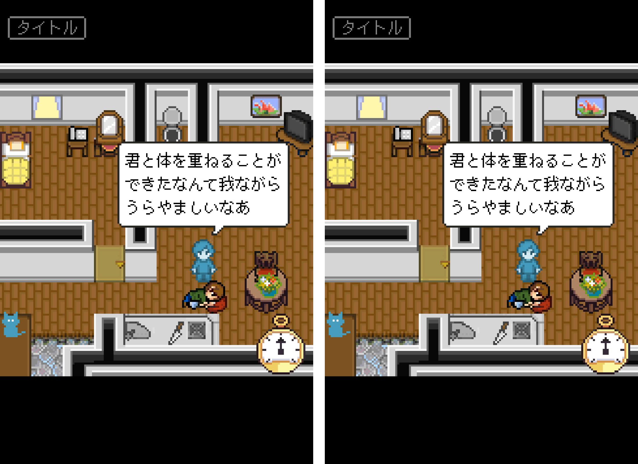 償いの時計 androidアプリスクリーンショット1