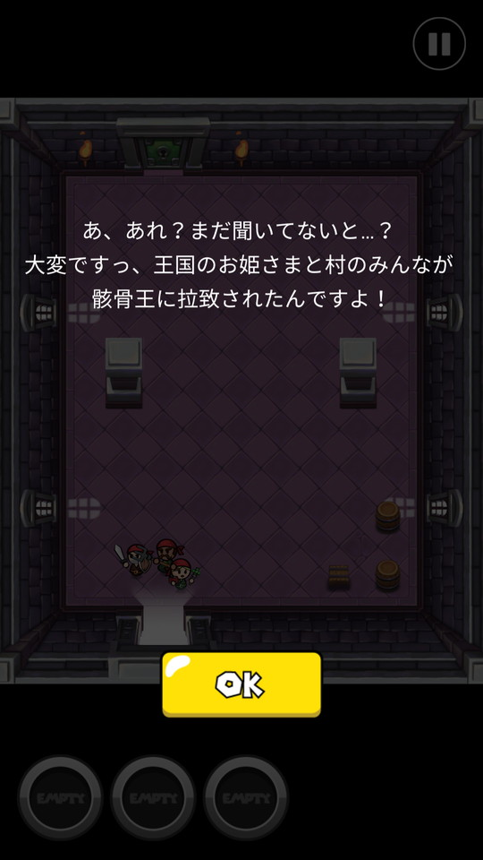 androidアプリ レッドブロス(Red Bros)攻略スクリーンショット2