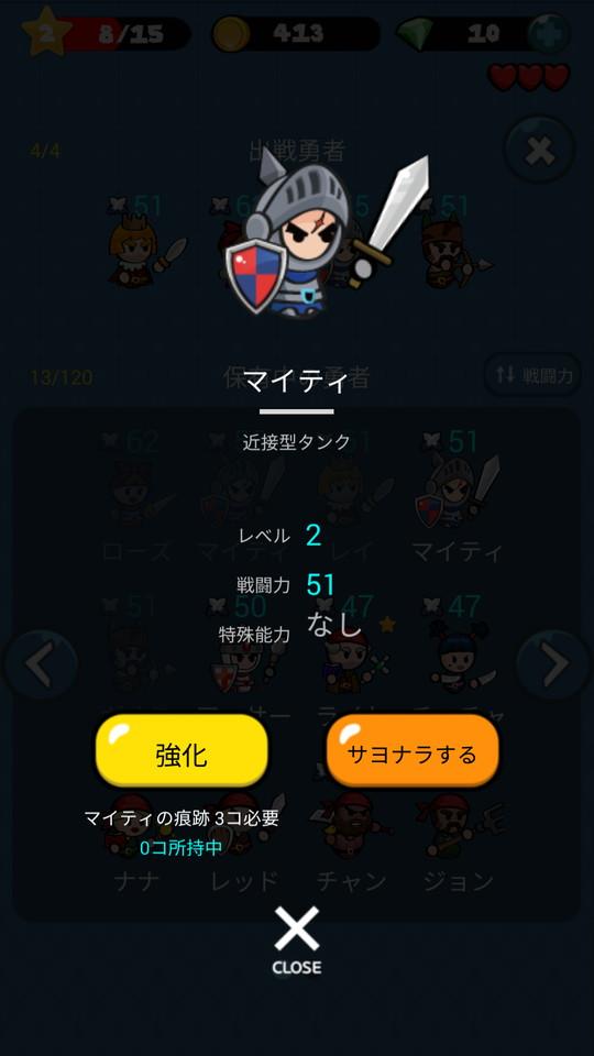 androidアプリ レッドブロス(Red Bros)攻略スクリーンショット7