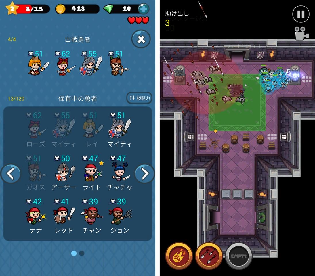 レッドブロス(Red Bros) androidアプリスクリーンショット3