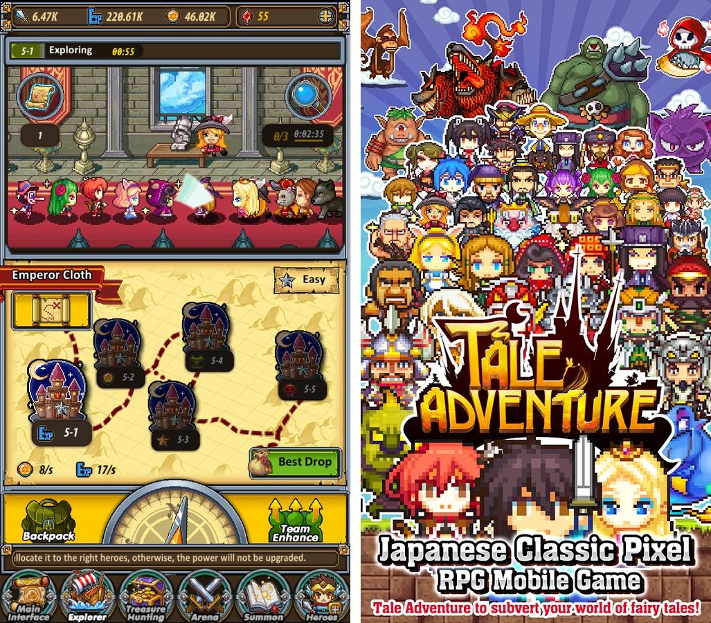 Tale Adventure(テイル アドベンチャー) androidアプリスクリーンショット1