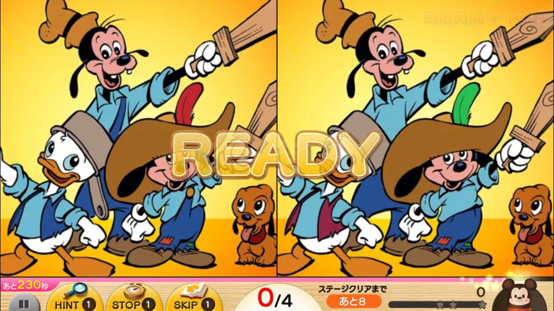 ディズニー タッチタッチ androidアプリスクリーンショット1