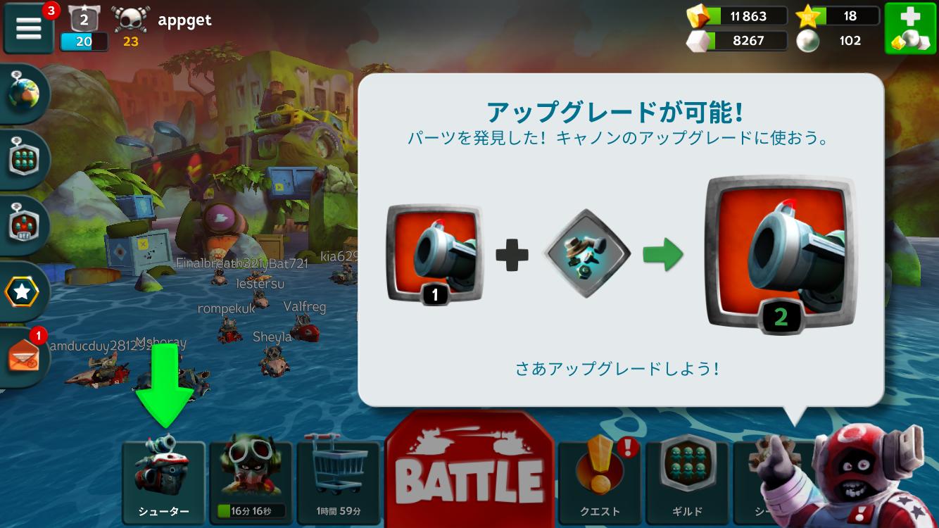 androidアプリ バトル ベイ(Battle Bay)攻略スクリーンショット6