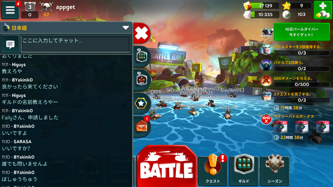 androidアプリ バトル ベイ(Battle Bay)攻略スクリーンショット7