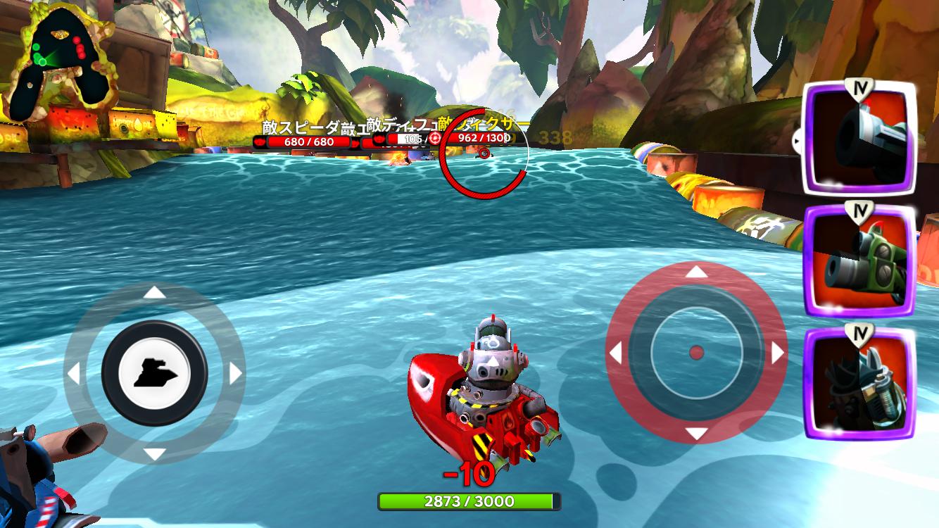 バトル ベイ(Battle Bay) androidアプリスクリーンショット1