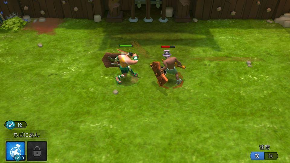androidアプリ Gladiator Heroes攻略スクリーンショット3