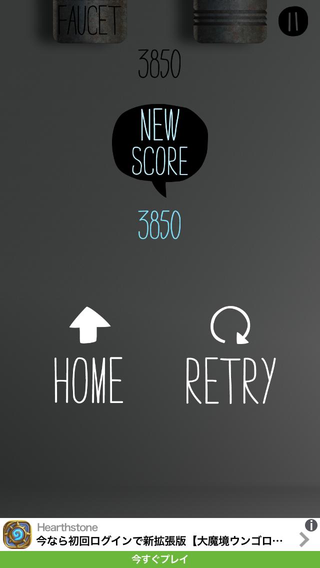 androidアプリ 蛇口 - じゃぐち攻略スクリーンショット3