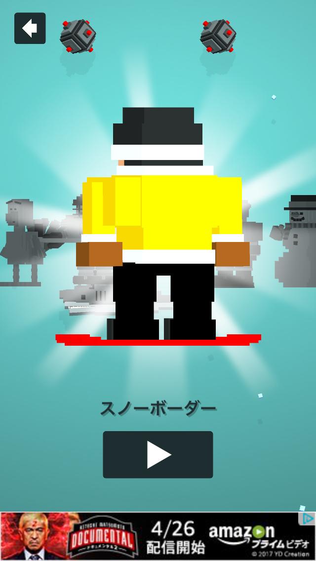 androidアプリ Diver Dash攻略スクリーンショット2