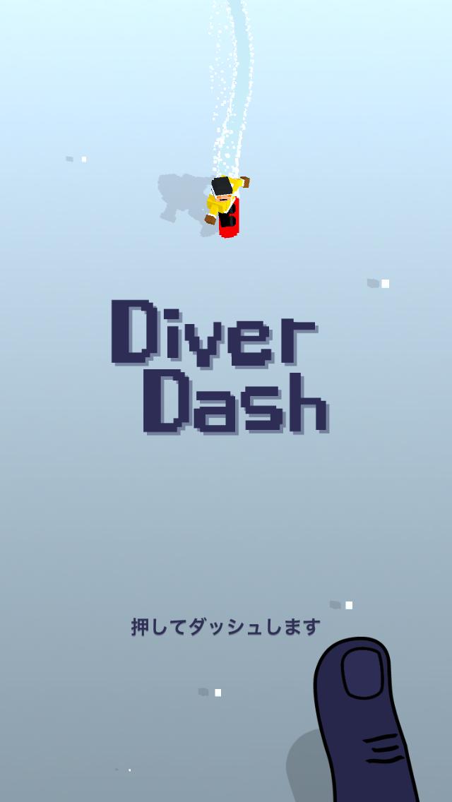 androidアプリ Diver Dash攻略スクリーンショット3