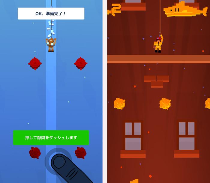 Diver Dash androidアプリスクリーンショット1