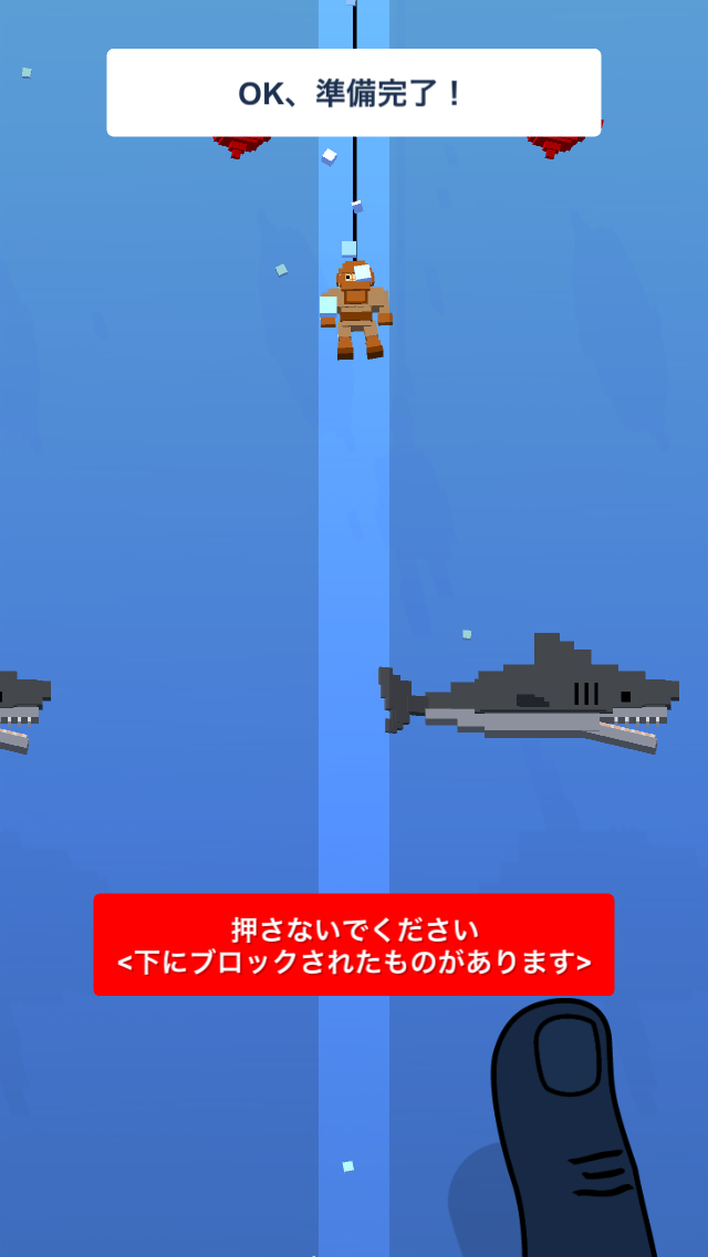 Diver Dash androidアプリスクリーンショット3
