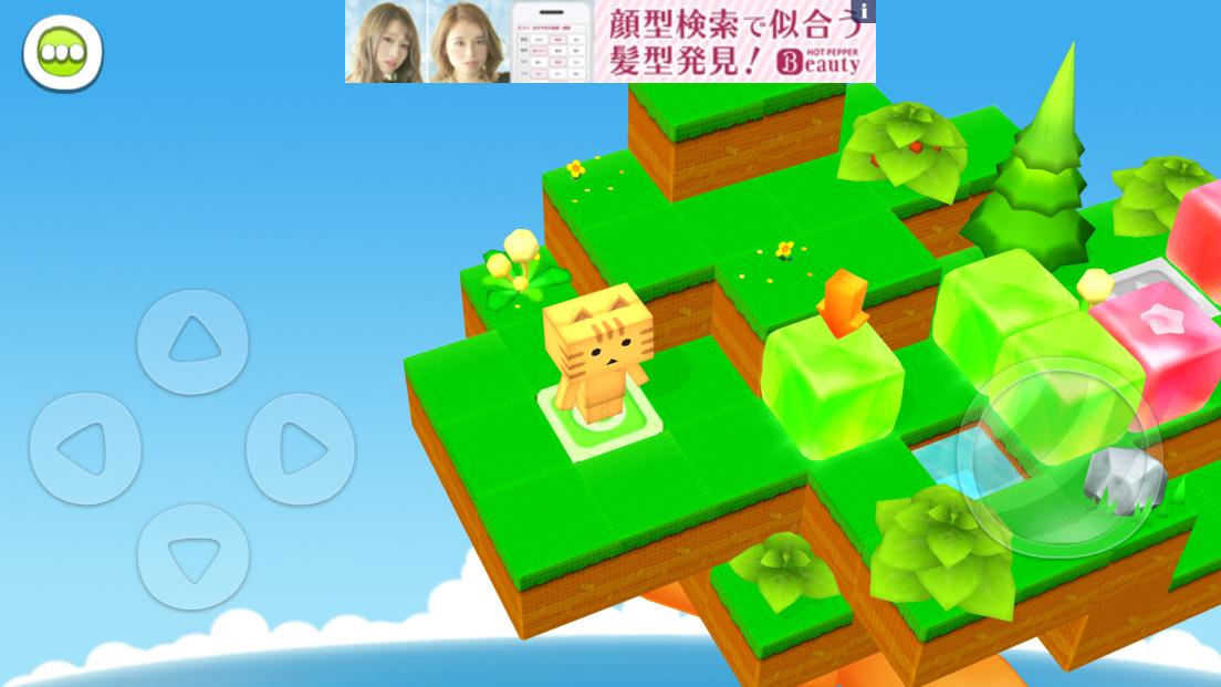 androidアプリ にゃんぼー!ぷにゅぷにゅゼリーランド攻略スクリーンショット3