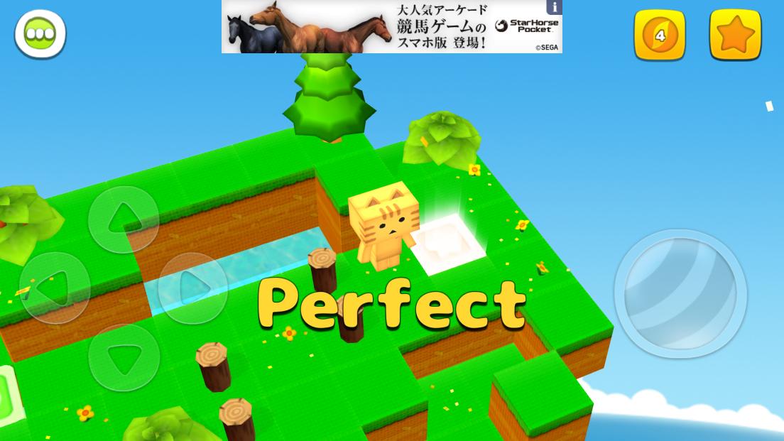 androidアプリ にゃんぼー!ぷにゅぷにゅゼリーランド攻略スクリーンショット5