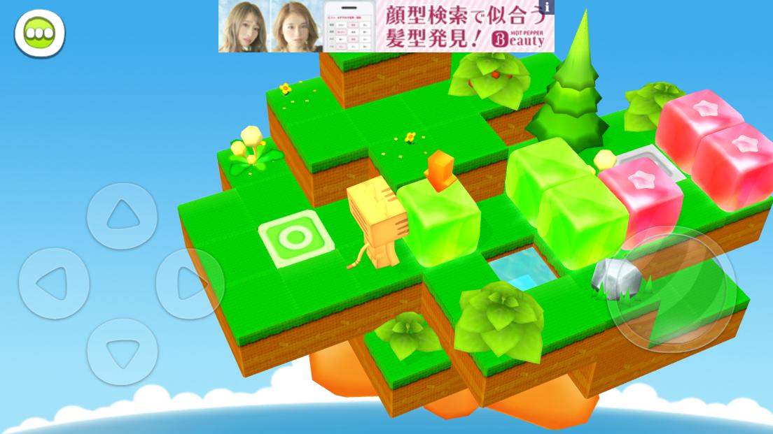 にゃんぼー!ぷにゅぷにゅゼリーランド androidアプリスクリーンショット1
