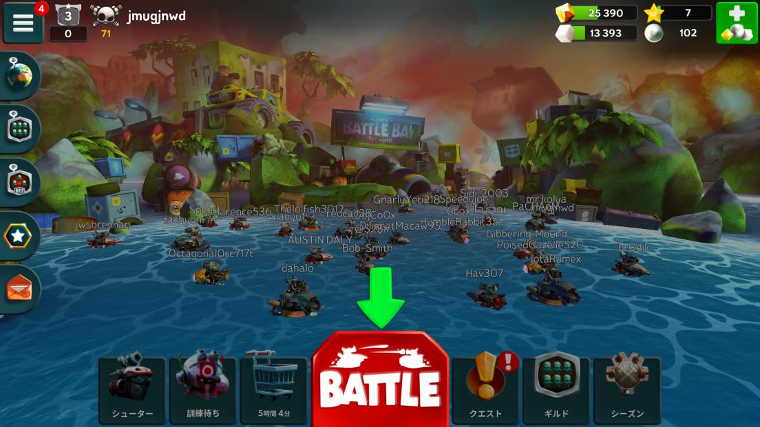 androidアプリ Battle Bay攻略スクリーンショット1