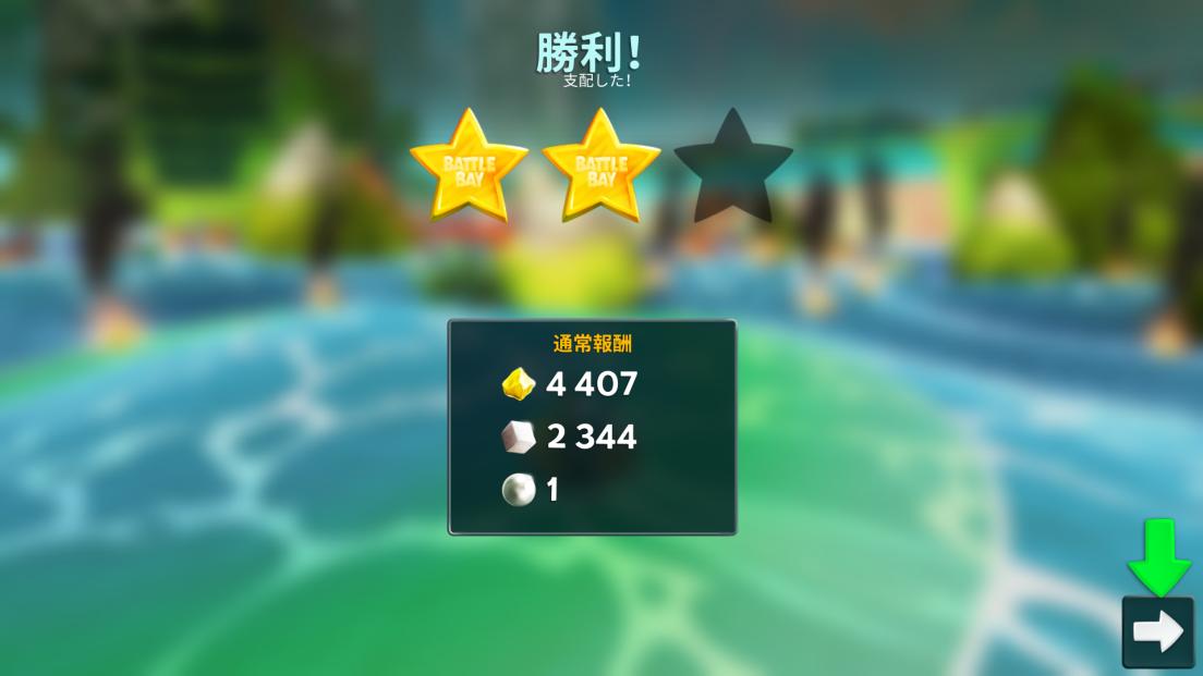 androidアプリ Battle Bay攻略スクリーンショット5