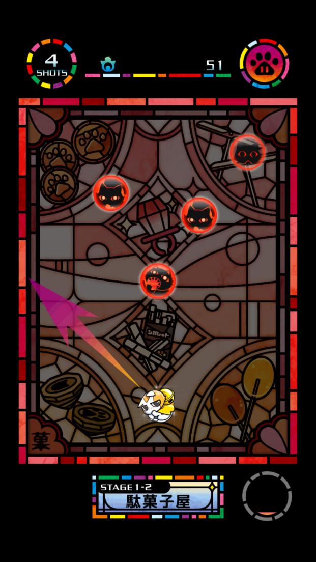 にゃんはじき物語 androidアプリスクリーンショット3