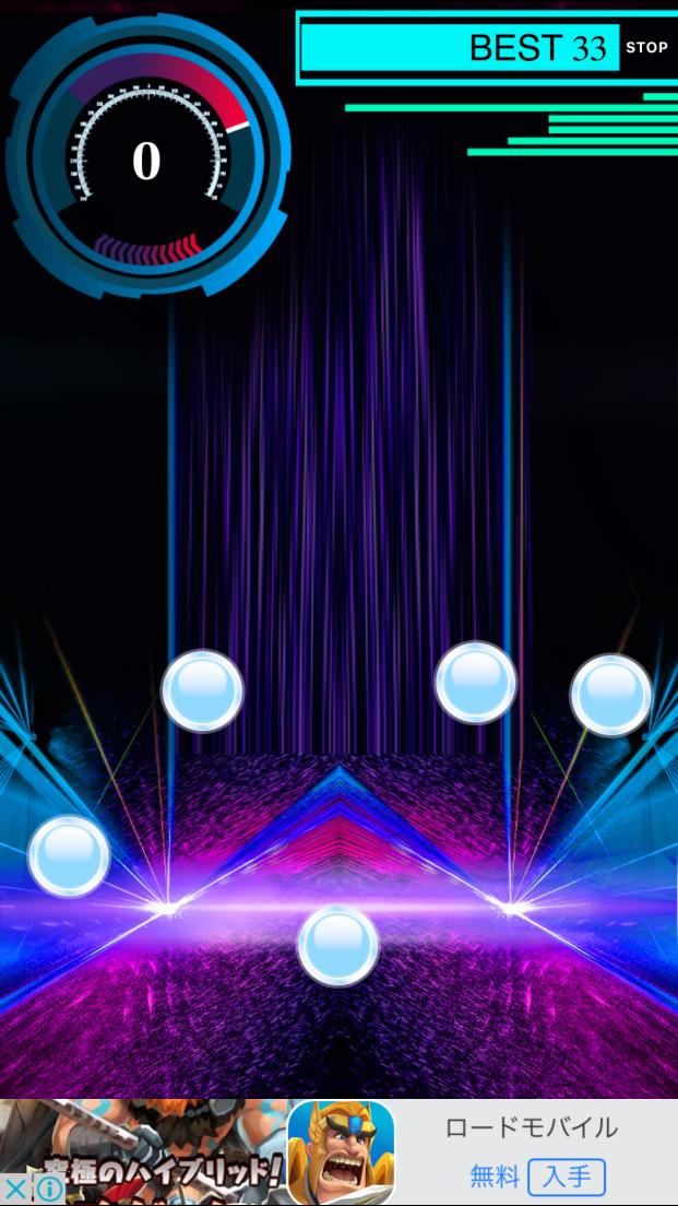 BEAT androidアプリスクリーンショット3