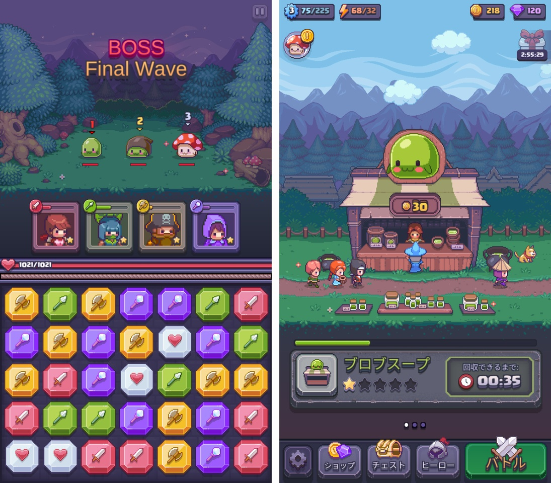Match Land(マッチ ランド) androidアプリスクリーンショット1