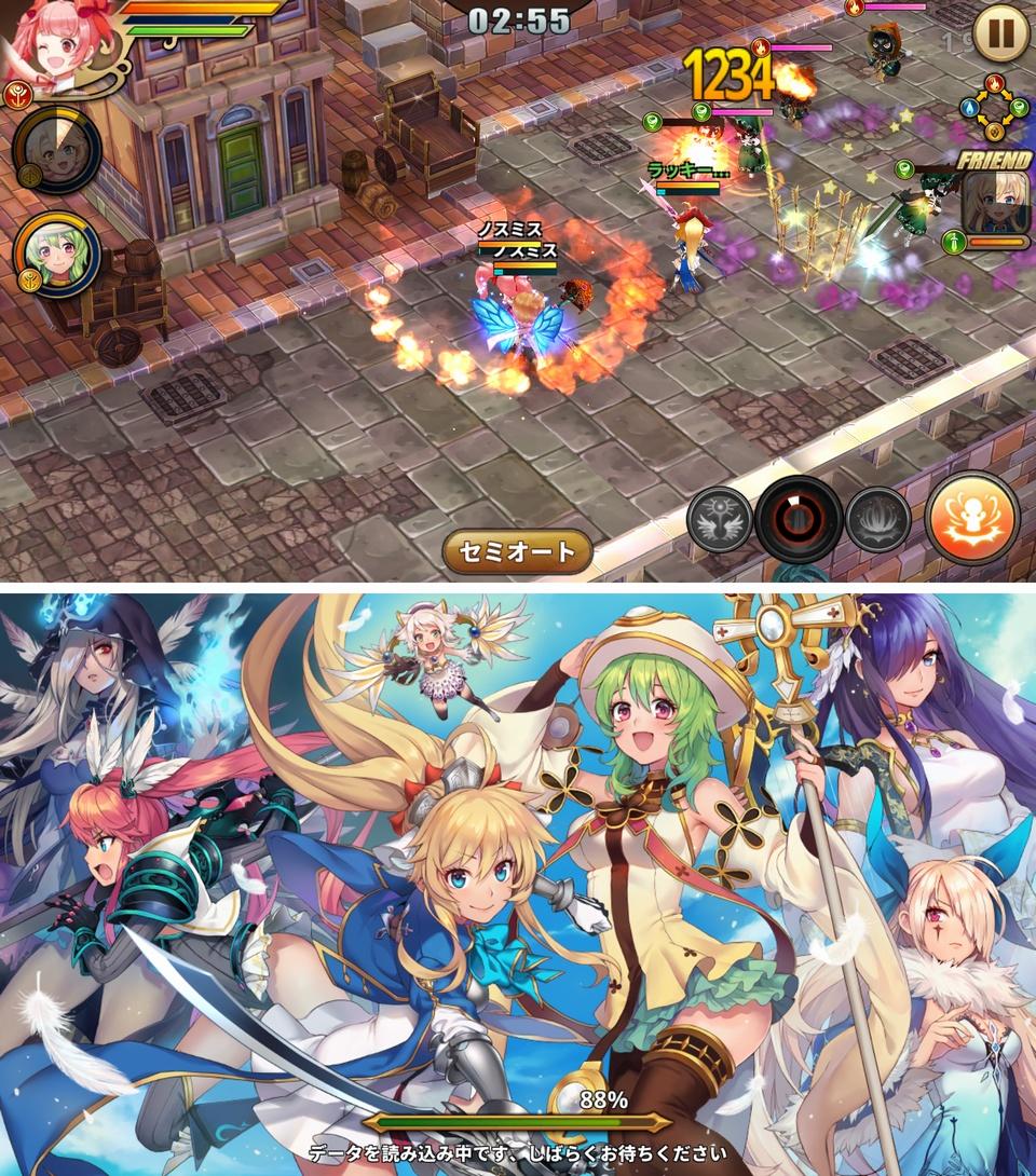 ルナプリ from 天使帝國 androidアプリスクリーンショット1