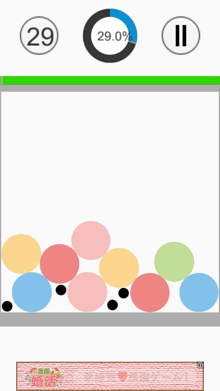 陣取りゲーム COLORS androidアプリスクリーンショット3