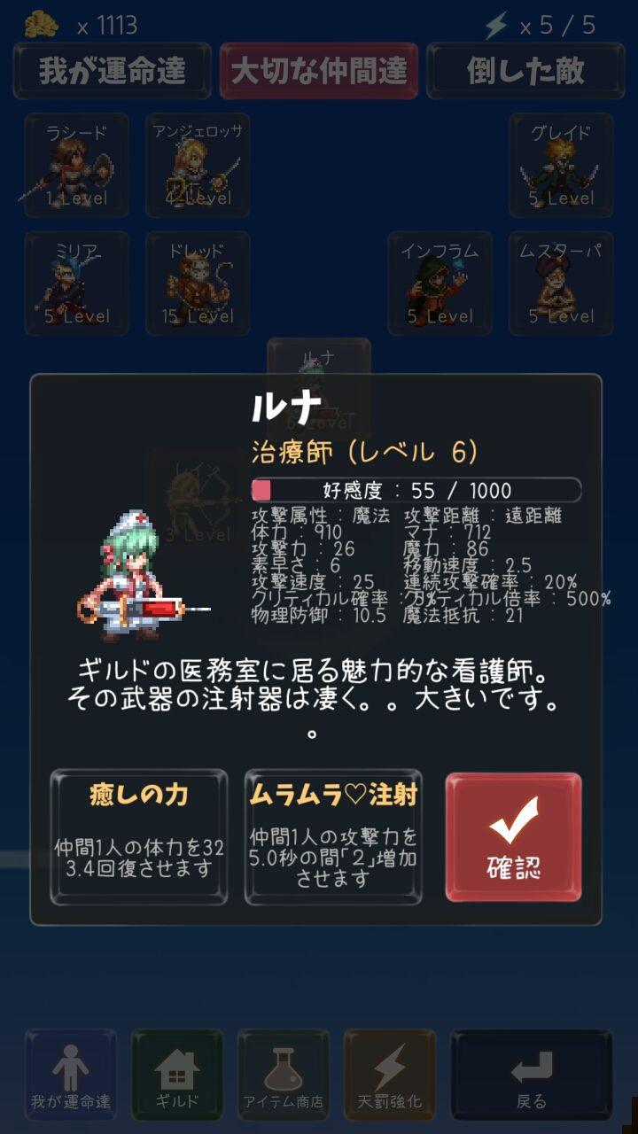 マクタールの伝説 androidアプリスクリーンショット3