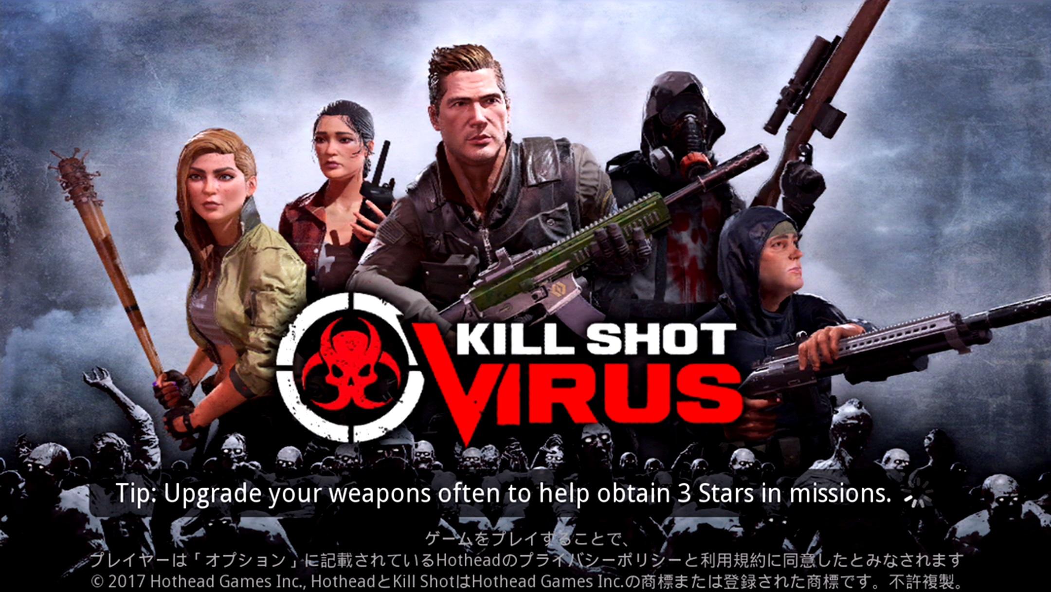 androidアプリ Kill Shot Virus攻略スクリーンショット1