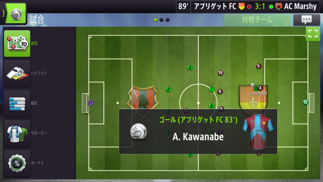 Top Eleven 2017 - ファンタジーサッカーマネージャー androidアプリスクリーンショット1