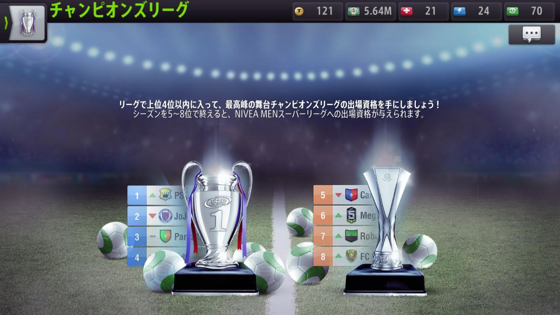 Top Eleven 2017 - ファンタジーサッカーマネージャー androidアプリスクリーンショット3