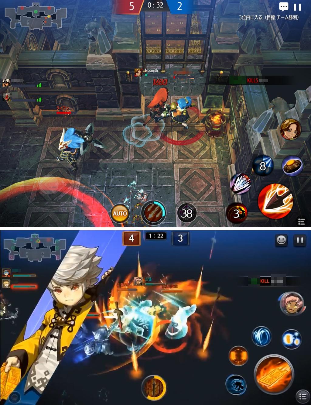 アリーナマスターズ(Arena Masters) androidアプリスクリーンショット1
