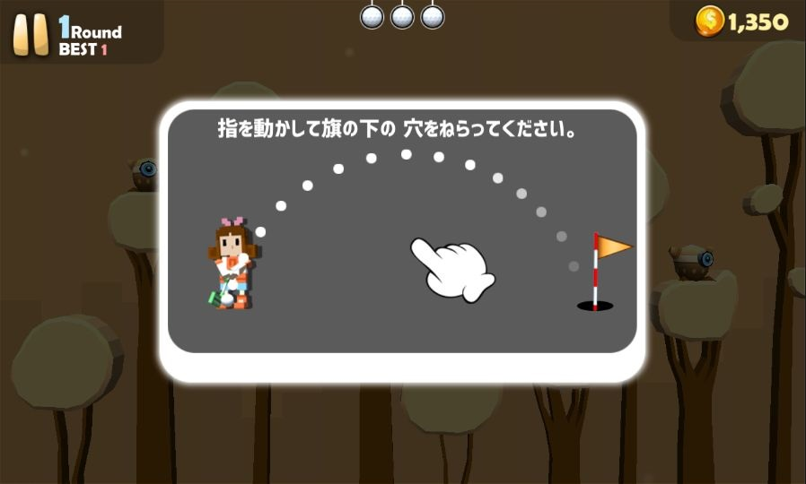 androidアプリ ゴルフヒーロー - ピクセルゴルフ3D攻略スクリーンショット2