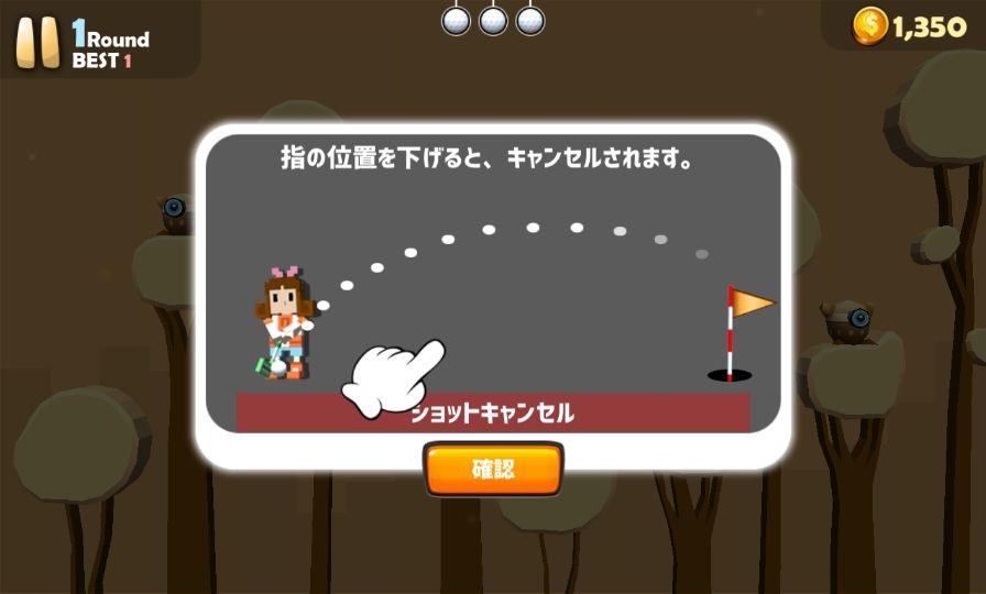 androidアプリ ゴルフヒーロー - ピクセルゴルフ3D攻略スクリーンショット3