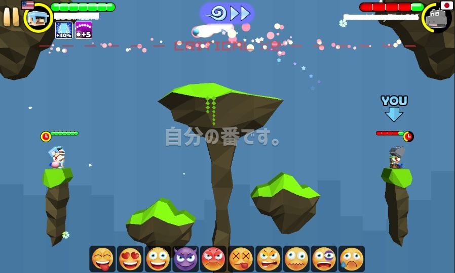 androidアプリ ゴルフヒーロー - ピクセルゴルフ3D攻略スクリーンショット8