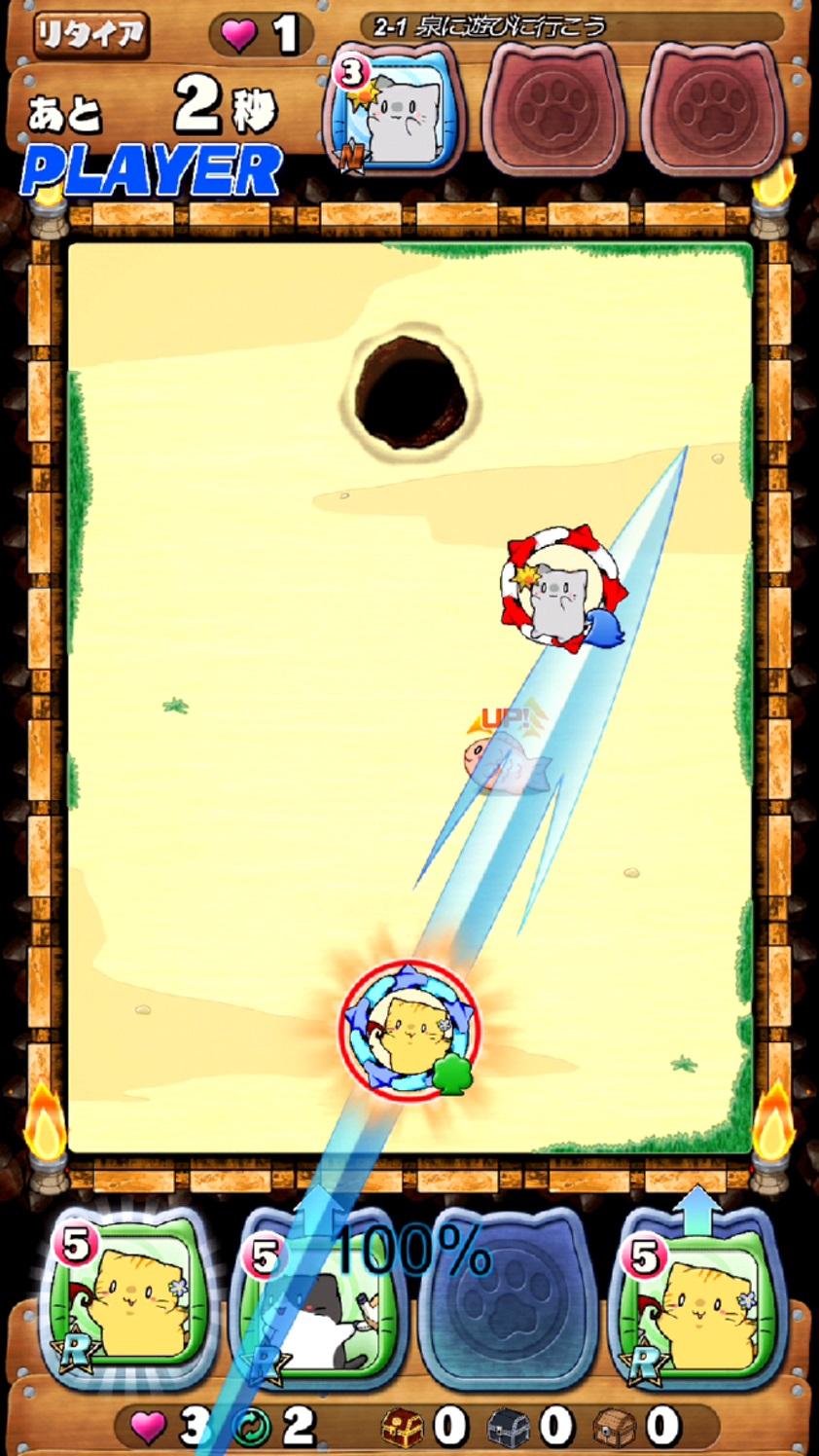 にゃんこ島 スマッシュバトル androidアプリスクリーンショット3