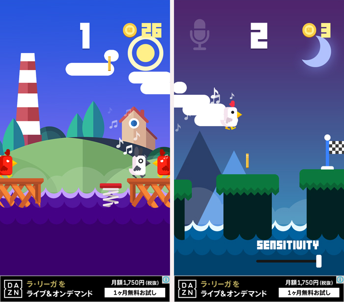 Chicken Scream androidアプリスクリーンショット1