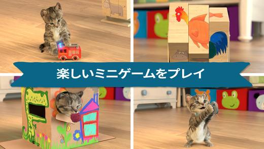 androidアプリ 小さな子猫(Little Kitten)攻略スクリーンショット5