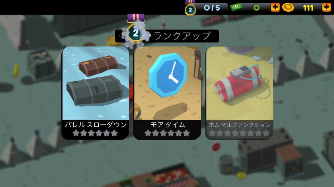 androidアプリ Bomb Hunters攻略スクリーンショット3