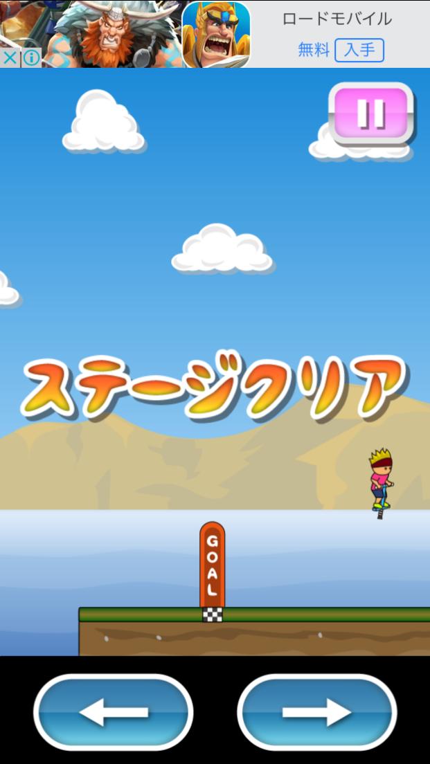 androidアプリ トニーくんのスーパーホッピング2攻略スクリーンショット5