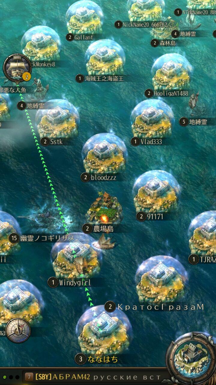 androidアプリ パイレーツ・オブ・カリビアン:大海の覇者攻略スクリーンショット3